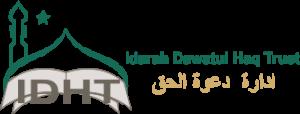 Idarah Dawatul Haq Trust2