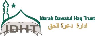 Idarah Dawatul Haq Trust Logo